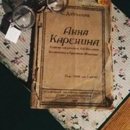 Виртуальная выставка «Вишневый сад Сергея Раевского: театр С.Н. Дурылина и его время»