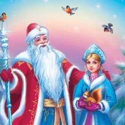 Детский день «Дед Мороз и Снегурочка в гостях у библиотеки»