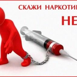 Профилактический ролик «Скажи нет наркотикам»