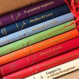 Книжная выставка «Цвет настроения – книжный»