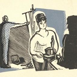 Выставка «Татьяна Соколова. Скульптура. Андрей Васнецов. Живопись. Гурий Захаров. Графика»