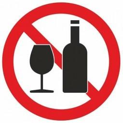 Видеоролик «О вреде алкоголя для подростков»
