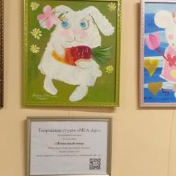 Выставка детских работ «Животный мир»