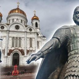 «800 лет со дня рождения князя Александра Невского»