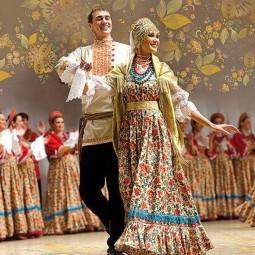 «Русский танец»