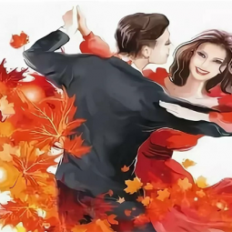 Танцевальная программа «Прощай, осень!»