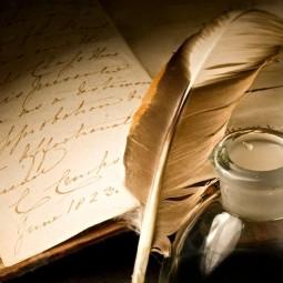 «Поэзия «Серебряного века»