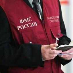 День работника миграционной службы России