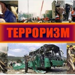 Вечер-реквием «Погибшим в террористических актах посвящается»