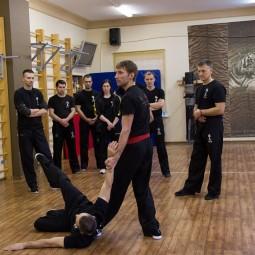 «Мир боевых искусств»