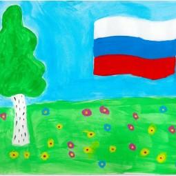 Творческое занятие «Флаг России - знак свободы»