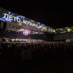 IV Музыкальный open-air фестиваль «Лето. Музыка. Музей»