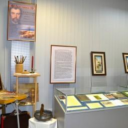 Выставка «Хранители родников»