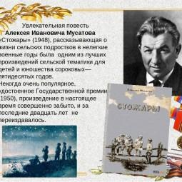 МКУ «Ярополецкая библиотека»