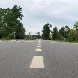 Беседа «Безопасность на дороге»