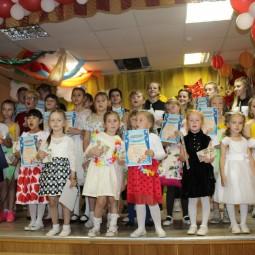 Отчетный концерт любительских объединений «Галерея талантов»
