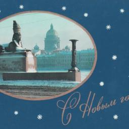 Новый год: две столицы