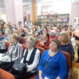 Виртуальное путешествие «Славное море – священный Байкал»