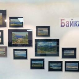 «Карелия, Хакасия, Байкал, Заполярье...»