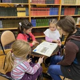 Виртуальные встречи на «Читай-полянке»
