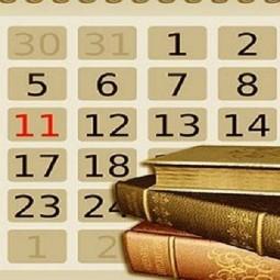 Рубрика «Знаменательные даты»