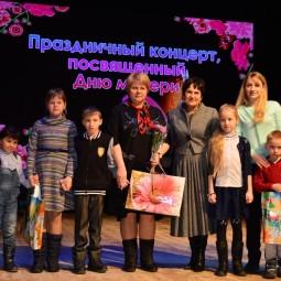 Праздничный концерт, посвященный Дню матери