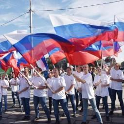 Урок патриотизма «Три цвета России»