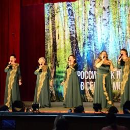 Творческий вечер вокального коллектива «Сударушка»