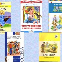 Книжная выставка «Мудрые книги»