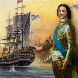 Событие в истории: 299 лет назад Петр I повелел открыть школы обучения мореходному делу