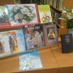 Книжная выставка «Новогодняя сказка»
