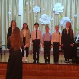 Концерт «России верные сыны»