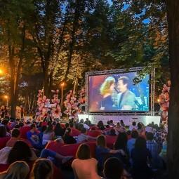 Просмотр фильма под открытым небом «Вечер кино»