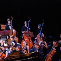 Концерт «Вена – музыкальная колыбель мира»