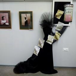 Выставка «Театральные перекрёстки»