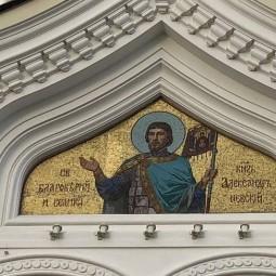 Онлайн-обзор «Святой князь Александр Ярославович Невский. Значение личности в истории и искусстве»