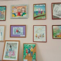Выставка «Моя семья»
