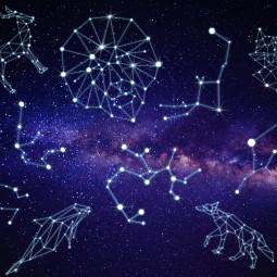 «Созвездия. Мифы и легенды»