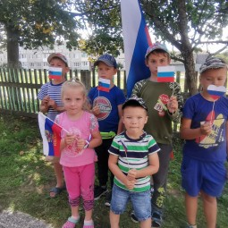 Информационно-просветительская программа «Триколор России»