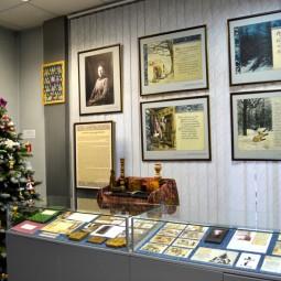 Выставка «В снежном царстве, морозном государстве…»