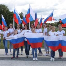 Праздничная программа «День России»