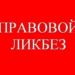 «Электронные государственные услуги»