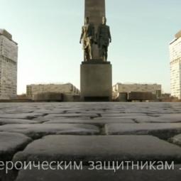 Видео публикация «Битва за Ленинград»