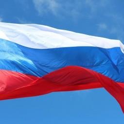 «Мой Российский флаг»