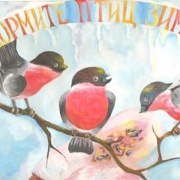 Акция «Накормите птиц зимой»