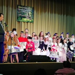 Фестиваль «Я люблю тебя, Россия!»