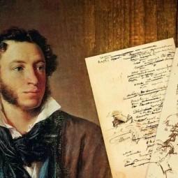 «Пушкина читает весь мир!»