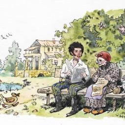 Видеоклип «221 год со дня рождения Александра Сергеевича Пушкина»