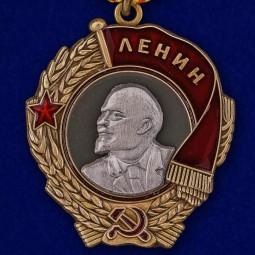 Онлайн-беседа«Орден Ленина»