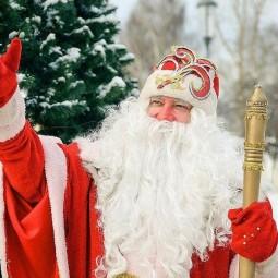 «Добрый Дедушка Мороз»
